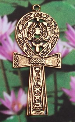 Ornate Egyptian Key Of Life Ankh Pendant