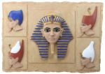 Egyptian Pharaoh Crown Plaque