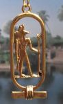 Egyptian Anubis Dog Cartouche Pendant