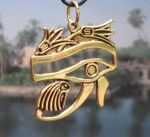 Ornate Egyptian Eye Of Horus Pendant